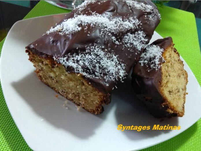 Κέικ βανίλιας με πορτοκάλι & επικάλυψη σοκολάτας - Syntages-matinas.gr